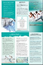 Brochure: NaProTECHNOLOGY, bundle of 25